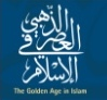 golden age in Islam